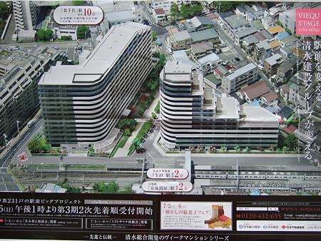 ヴィークステージ北千住広告(2008/7)
