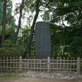 写真: 「雨ニモマケズ」石碑 この下に賢治の遺骨が納められています・賢治の住居跡・花巻市