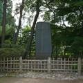 Photos: 「雨ニモマケズ」石碑 この下に賢治の遺骨が納められています・賢治の住居跡・花巻市
