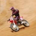 2007年全日本モトクロス選手権中国大会