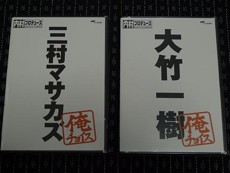 138_02_内P★