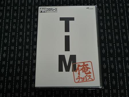 138_03_内P★