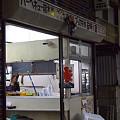 写真: 多摩川花火大会 12