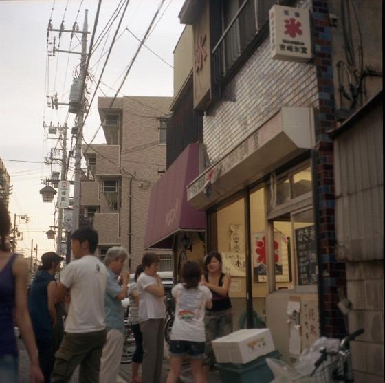 写真: 大山街道 06