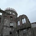写真: 原爆ドーム01