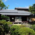 Photos: 双柿舎